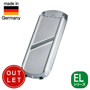 ドイツ製 ベルナー EL 薄切りスライサーステンレス【アウトレット】【訳あり特価品】【5500円以上お買い上げで送料無料】