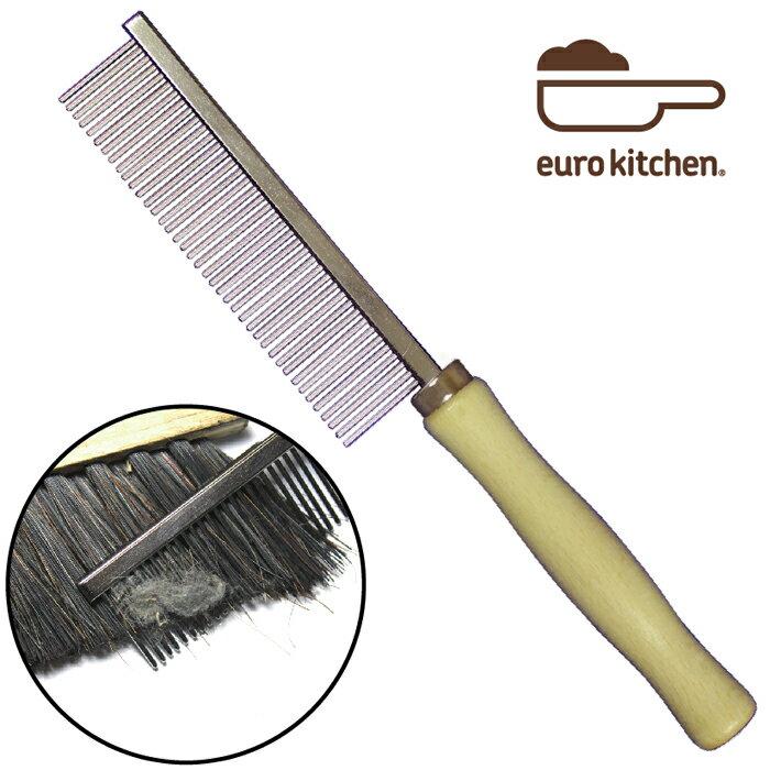 ユーロキッチン eurokitchen ブラシコムBrush Cleaning Comb【櫛タイプのブラシクリーナー・ヘアブラシ、獣毛ブラシ等のお掃除に】【5400円以上お買い上げで送料無料】
