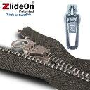 ズライドオン ZlideOn 45C-2 シルバー 角プルタブ 【ファスナー・ジッパー・スライダー・チャックの簡単修理ツール】【動画】