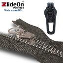 ズライドオン ZlideOn 5B-2 ブラック 角プルタブ 【ファスナー・ジッパー・スライダー・チャックの簡単修理ツール】【動画】