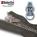 ズライドオン ZlideOn 8C-1 シルバー 丸プルタブ 【ファスナー・ジッパー・スライダー・チャックの簡単修理ツール】【動画】