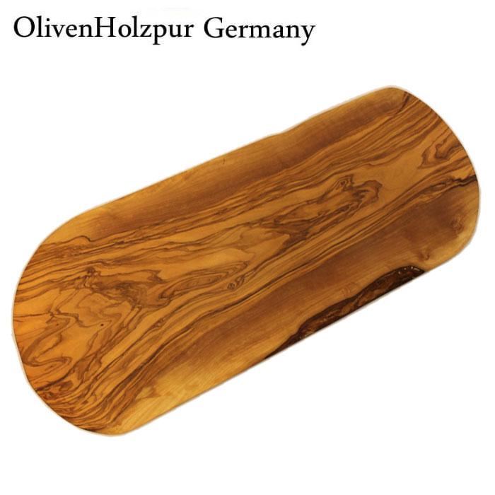【木のまな板木製まな板オリーブウッドカッティングボード】オリフェン・ホルツプア OlivenHolzpur オリーブの木まな板(48.4x21.2x2cm) 変形ナチュラル #BN50【木製まな板ウッドブレッドボードチョッピングボードオリーブの木まな板】【送料無料】