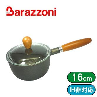 附带barazoni Barazzoni炖肉·沙司·牛乳面包盖的16cm(取手穿脱式一只手锅)手工制作