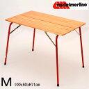 【カステルメルリーノ】 イタリア製 木製折りたたみテーブル Classico M 100 X 60cm