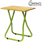 【送料無料】【SwingDesignスウィングデザイン】折りたたみ式コンパクトテーブル・スツールグリーン
