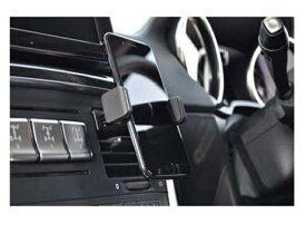 W463 Gクラス 専用品 スマートフォンホルダー携帯ホルダー スマホ ホルダーMercedes Benz メルセデス ベンツゲレンデヴァーゲン MHG-003