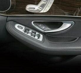 W205 Cクラス クーペ/カブリオレ不可 X253 GLCクラス クーペ不可) ★共に右ハンドル車専用 ドアストレージボックス アームレストボックス ドアポケット 小物入れ 左右セット 収納 メルセデスベンツ Mercedes Benz