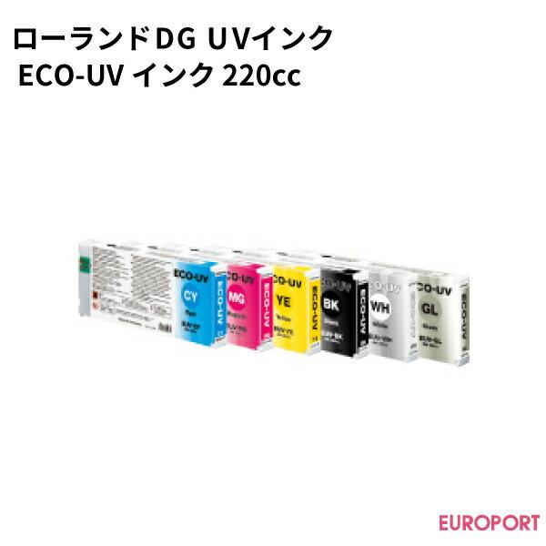 UVダイレクトインクジェットプリンタECO-UVインク 220cc