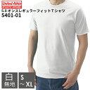 United Athle ユナイテッドアスレ 無地Tシャツ 5.0オンスTシャツ 5401-01   ホワイト   S〜XLサイズ  