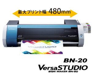 デスクトップサイズ溶剤インクジェットプリンター BN-20