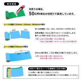 アイロンプリント用ラバーシートスタンダードRMS(30cm×5m)熱転写Tシャツプリント綿・ポリエステル対応自作ステカSV-12SV-15シルエットカメオスキャンカット対応