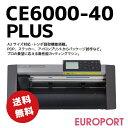 CE6000-40Plus 小型 カッティングマシン A3サイズ対応 〜375mm幅 Ai対応 機械本体特別価格【CE6040P-TAN】グラフテック社製 | ...