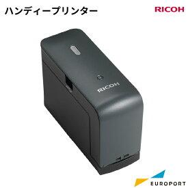 RICOH リコー Handy Printer ハンディプリンター ブラック【Ri-handP-B】[予約商品]
