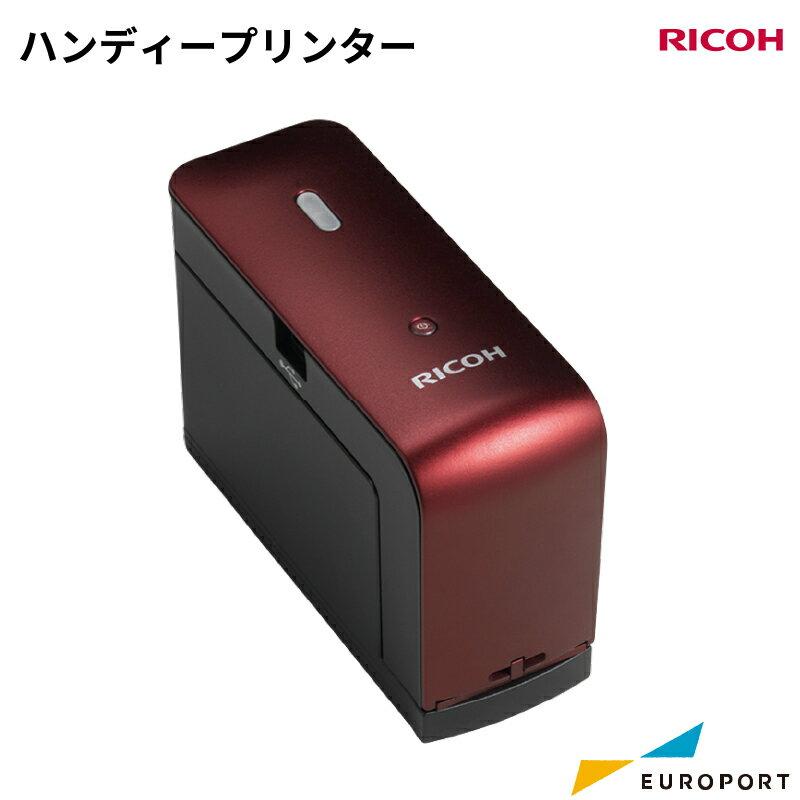 RICOH リコー Handy Printer ハンディプリンター レッド【Ri-handP-R】[予約商品]