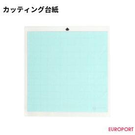 カッティング台紙 12インチ シルエットカメオシリーズ用 silhouette 【CUT-MAT-12-J】