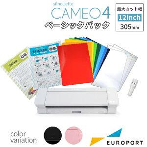 シルエットカメオ4 カッティングマシン ベーシックパック グラフテック silhouette-CAMEO4 [CAMEO4-BA-P3] ホワイト/ピンク/ブラック