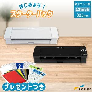 シルエットカメオ4 カッティングマシン お試しパック 購入後のアフターフォロー 安心サポート [CAMEO4-OTA] ホワイト ピンク ブラック グラフテック | silhouette CAMEO GRAPHTEC カッティングマシーン