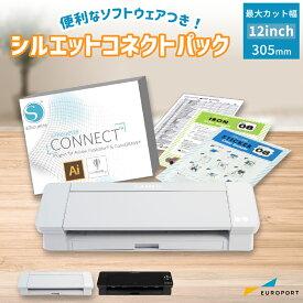 シルエットカメオ4 カッティングマシン シルエットコネクトパック グラフテック silhouette-CAMEO4 [CAMEO4-SC-P3] ホワイト/ピンク/ブラック