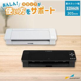 シルエットカメオ4 カッティングマシン グラフテック silhouette-CAMEO4 [CAMEO4-TAN] ホワイト/ピンク/ブラック