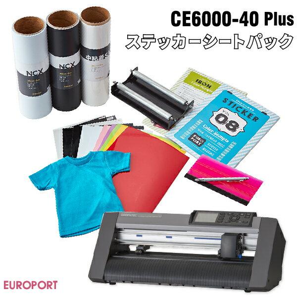 CE6000-40Plus 小型 カッティングマシン A3サイズ対応 〜375mm幅 Ai対応 ステッカーシートパック【CE6040P-SSS-P3】グラフテック社製 | 高性能 | カード決済対応 | 送料無料