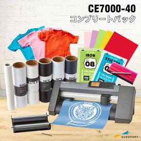 小型カッティングマシン CE7000-40 コンプリートパック A3サイズ 〜375mm幅 グラフテック 【CE7040-COP】