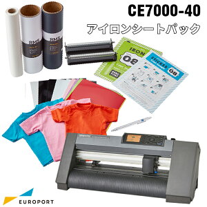 小型カッティングマシン CE7000-40 アイロンシートパック A3サイズ 〜375mm幅 グラフテック [CE7040-IRS] | 購入後のアフターフォロー 安心サポート カッティングプロッタ カッティングプロッター
