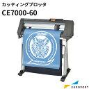 中型カッティングマシン CE7000-60 グラフテック 【CE7060-TAN】