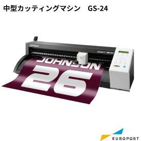 中型カッティングマシンローランドDG社製 [CAMM-1 GS-24]【GS-24-TAN】
