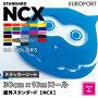 中期用シート【30cm×10mロール】NCX-W