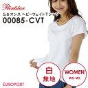 Printstar プリントスター 無地 ヘビーウェイトTシャツ 00085-CVT | 無地Tシャツ | ホワイト | 5.6oz | WS〜WLサイズ |