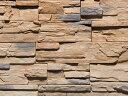 擬石 割石調 外壁 ベージュ系【プロレッジストーン プラチナ:フラット】セメント系壁面ストーンタイル 1ケース約0.7m2入り