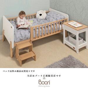 ☆☆★BOORIキッズベッド ナッティ(BOORI)子供用ベッド・12歳頃まで使えます。添い寝・ひとり寝