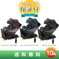 【アップリカ(Aprica)正規販売店】クルリラプラスISO-FIX(Cururila+ISOFIX)新生児から4歳頃まで使えるベビーシート