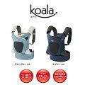 【アップリカ(Aprica)正規販売店】コアラ(koala)色選択スッと抱っこできるペタル(花びら)構造【腰ベルトタイプ抱っこ紐おんぶ紐】