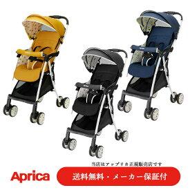 【今ならマルチシート付(※柄は選べません)】【Apricaアップリカ正規販売店】マジカルエアープラスAE(Magical Air Plus AE)選べる3色