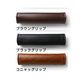 ☆☆☆【bugabooバガブー正規販売店】bee5、bee5+用ハンドルグリップ