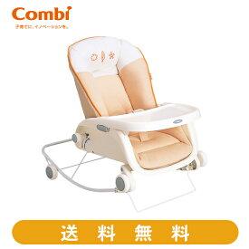 【combi コンビ正規販売店】プルメアS(ペールオレンジ)昼間はベッド/離乳食期は食事用のテーブルチェア(新生児から)