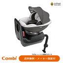 【combiコンビ正規販売店】クルムーヴスマートエッグショックJK-550(グレー)ベルト固定, JK550