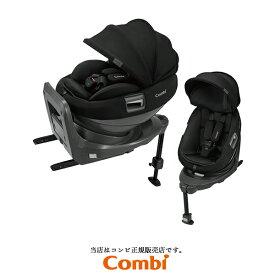 コンビ ホワイトレーベルTHE S plus ISOFIX エッグショックZB-750(ブラック) Combi・THEエス・ISO-FIX・ベビーシート・チャイルドシート・新生児