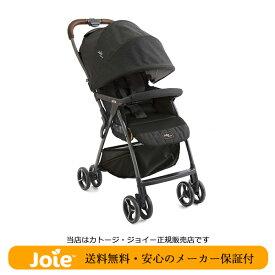 【KATOJI カトージ正規販売店】joie(ジョイー)エアスキップメッシュシグネチャー(Aireskip mesh Signature)41826