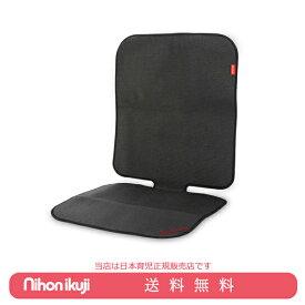 【日本育児正規販売店】Diono(ディオノ)グリップイット(ブラック)チャイルドシートマット(5180005001)