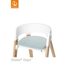 【STOKKEストッケ正規販売店】ステップスチェアクッション(ジェイドツィル)Steps Chair Cushion