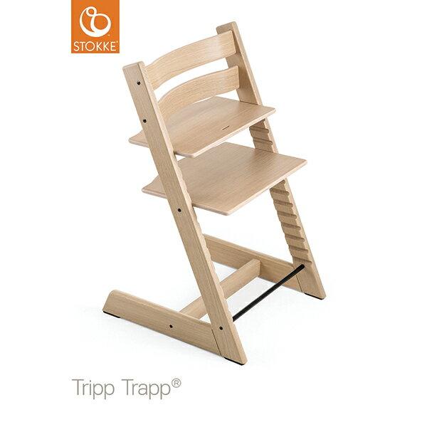 【ストッケ正規販売店】ストッケトリップトラップオークStokke Tripp Trapp Chair Oak(オークホワイト)