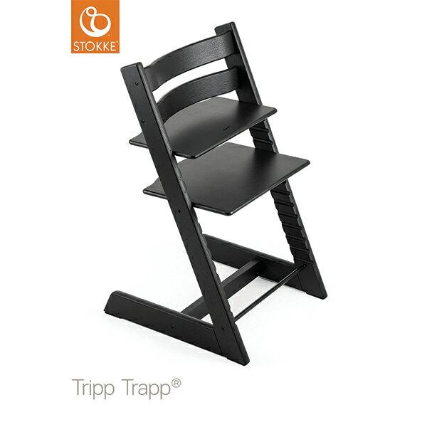 【ストッケ正規販売店】ストッケトリップトラップオークStokke Tripp Trapp Chair Oak(オークブラック)