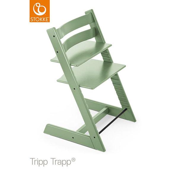 【ストッケ正規販売店】ストッケトリップトラップStokke Tripp Trapp Chair(モスグリーン)