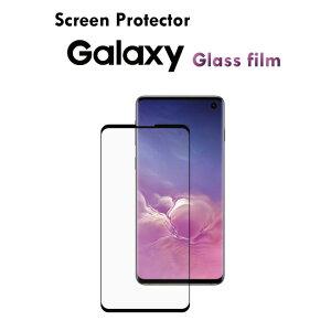 Galaxy S21 Ultra 5G フィルム S20 ガラスフィルム S10 Note20 Ultra Note10+ S10+ 保護フィルム S9 S9Plus S8 S8+ Note8 Note9 おすすめ 強化 カバー 5g SC-51B SCG09 SC-51A SCG01 気泡無し 貼りやすい 指紋防止 アンチグレア