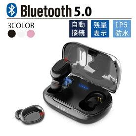 ワイヤレスイヤホン Bluetooth 5.0 ブルートゥース イヤホン iPhone 両耳 片耳 Android 通話 自動ペアリング 左右分離 コードレス オーディオ IPX5防水 長時間 高音質 超小型 充電ケース 軽量 音楽 スポーツ 在宅勤務 母の日 ギフト 送料無料