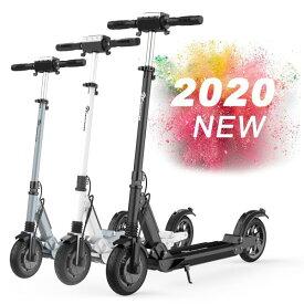 evercross 電動 HB16 電動 キックボード 電動 スケーター スクーターボード 電動二輪車 液晶ディスプレイ搭載 PSEマーク取得済 LEDライト 折り畳み式