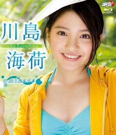 川島海荷 umikaze 【Blu-ray】