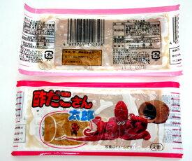 12円 酢だこさん太郎(すだこ) 30枚入【駄菓子】